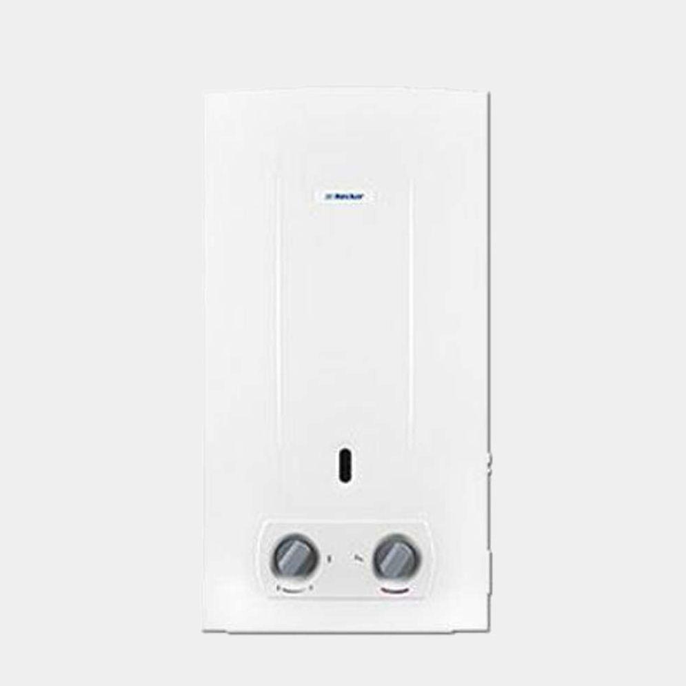 Comprar calentadores de gas butano - Calentadores de gas butano precios ...